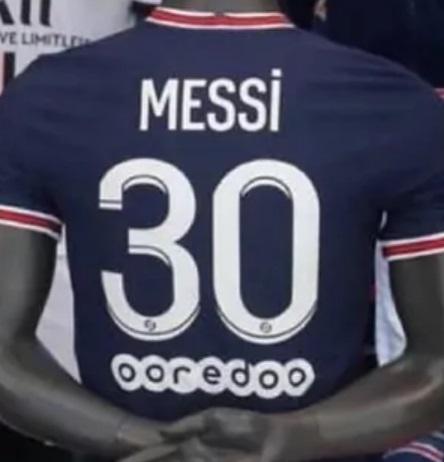 camiseta PSG Messi